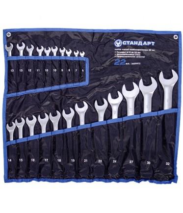 Набор ключей 22 ед. (6-19,21,22,24,27,30,32 мм) NKK22ST-S STANDART